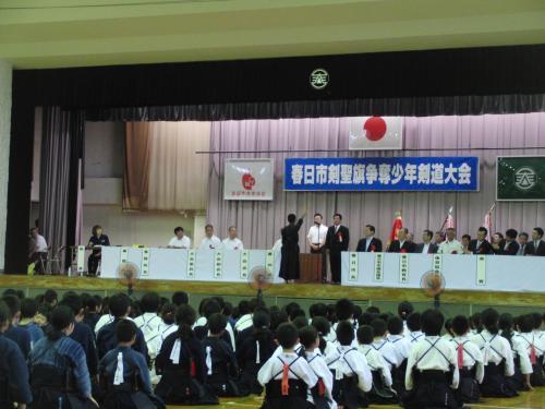 剣聖旗争奪少年剣道大会